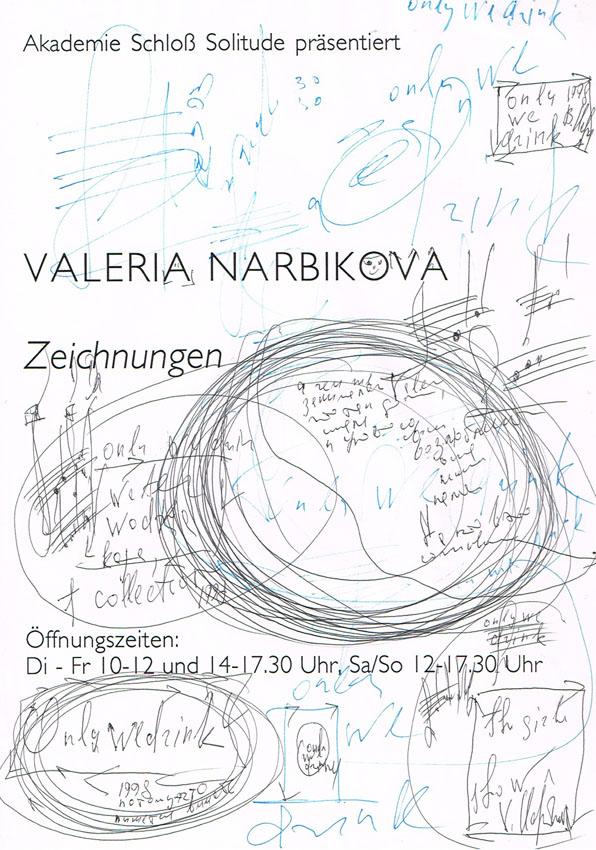 Valeria Narbikova 1998