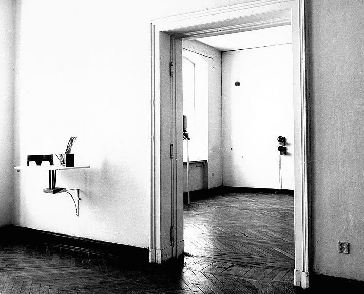 Galeria Wschodnia, Lodz (Pl.) 1990 Foto: Jerzy Grzegorski