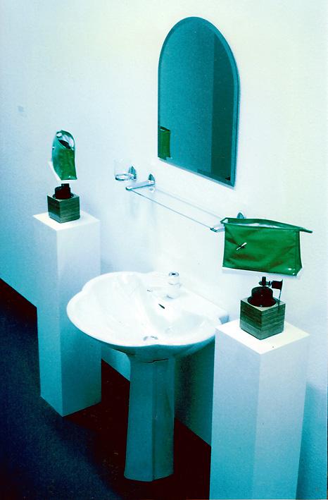 Wahrnehmungsräume Museum Baden-Baden 1992